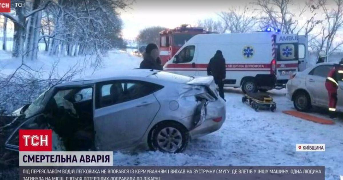 После лобовой аварии в Киевской области еще два человека в тяжелом состоянии