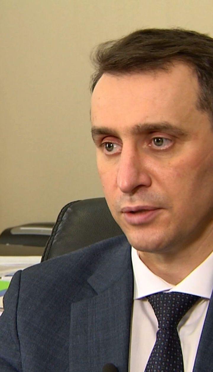 Віктор Ляшко детально пояснив, як українці будуть записуватися на вакцинацію від COVID-19