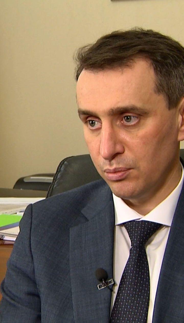 Головний санлікар розповів про процес вакцинації від коронавірусу в Україні