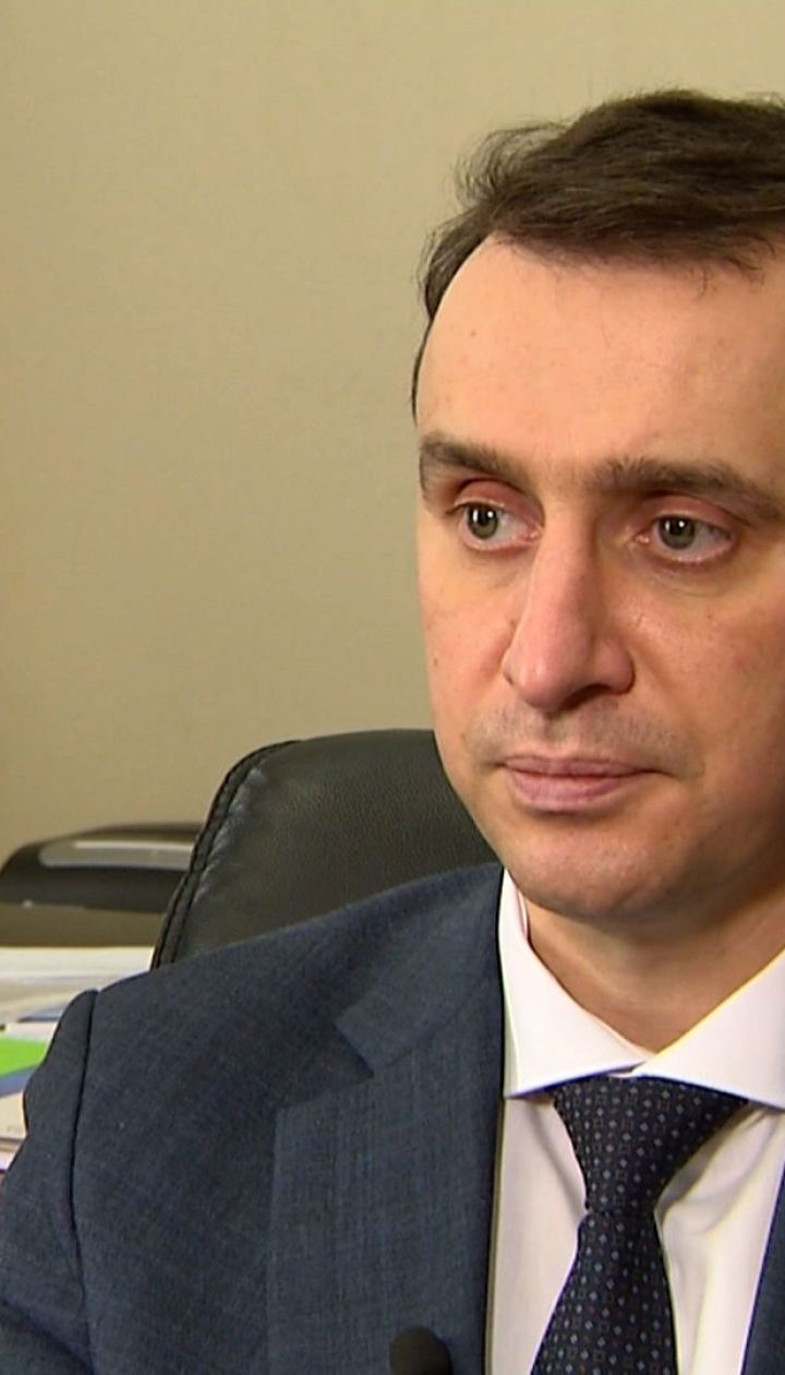 Ляшко розповів про умови зберігання і транспортування вакцини від коронавірусу в Україні