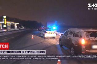 У передмісті Києва відбулося затримання зі стріляниною