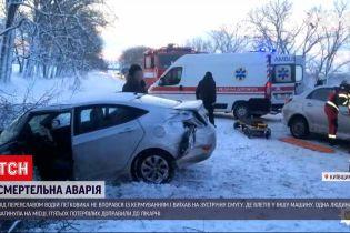 Під Переяславом внаслідок ДТП загинула одна людина, п'ятеро - у лікарні