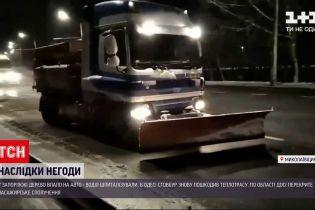 Снігопади й завірюхи: як в Україні ліквідують наслідки зимової негоди