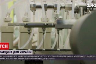 В Минздраве ожидают официальное сообщение от фонда COVAX о вакцинах для Украины