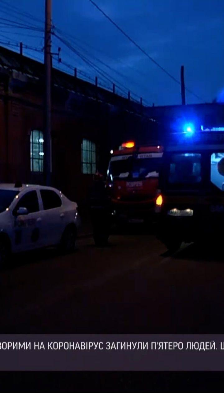 В Румынии горела больница с больными коронавирусом, избежать жертв не удалось