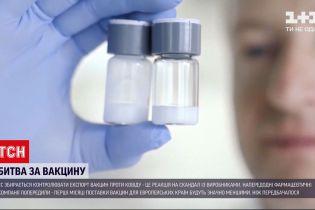 Реакція на скандал із виробниками: ЄС збирається контролювати експорт вакцин проти COVID-19