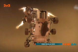 NASA відправляє на Марс одного із найкращих марсоходів