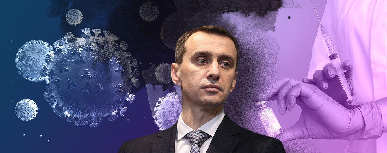 Как записаться на вакцинацию от COVID-19 и когда смогут привиться люди с антителами: интервью с Виктором Ляшко