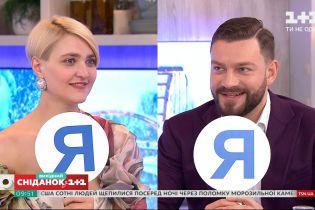 Віра Кекелія та Богдан Юсипчук розказали, чим порадує новий сезон ЖВЛ, та взяли участь у вікторині