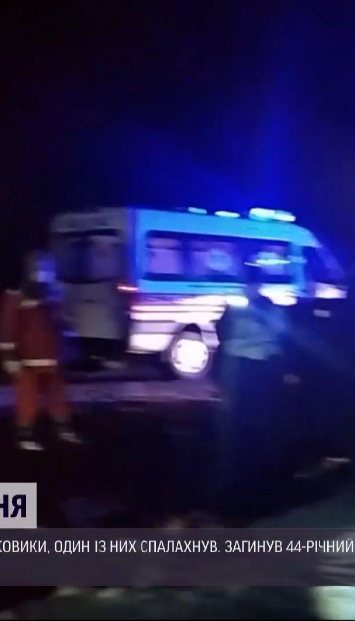 В Днепропетровской области на скользкой дороге произошла смертельная ДТП