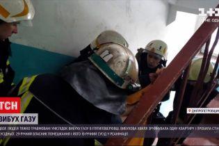 У п'ятиповерхівці Дніпропетровської області стався вибух газу