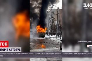 В Харькове сгорел рейсовый автобус