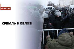 В России продолжаются акции протеста против кремлевской власти и действующего президента