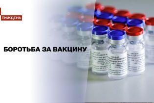 В Евросоюзе заподозрили махинации с распределением вакцин от COVID-19