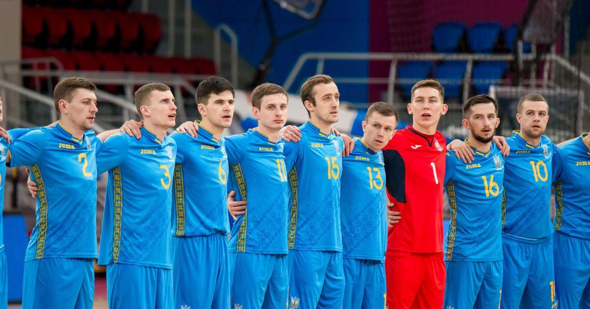 Наколотили десяток: збірна України з футзалу нищівною перемогою стартувала у кваліфікації Євро-2022