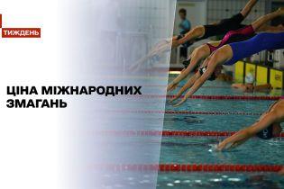 Кому и сколько платят украинские пловцы за участие в международных соревнованиях
