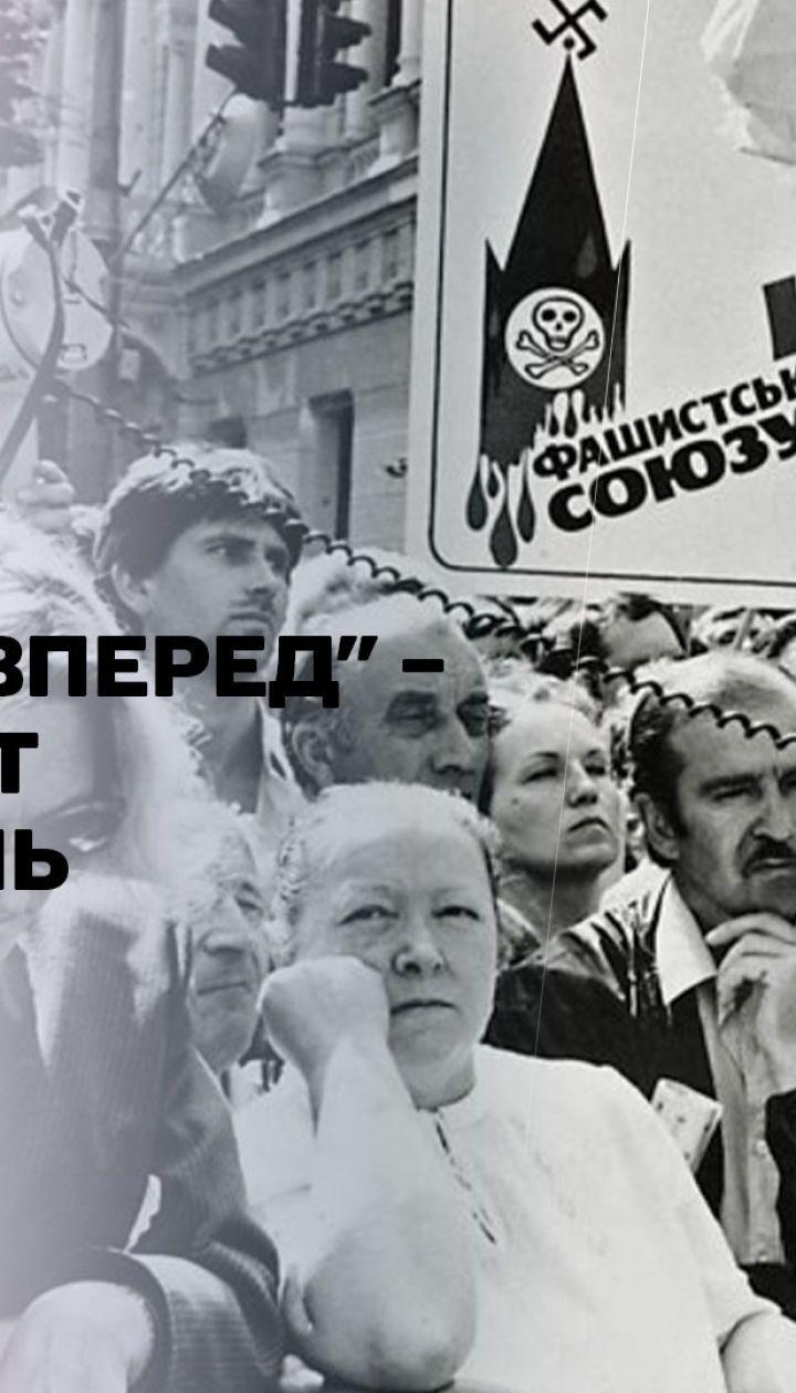 """""""30 кроків вперед"""", 1991 год: печально известные купоны, первый ребенок из пробирки и """"смерть"""" СССР"""