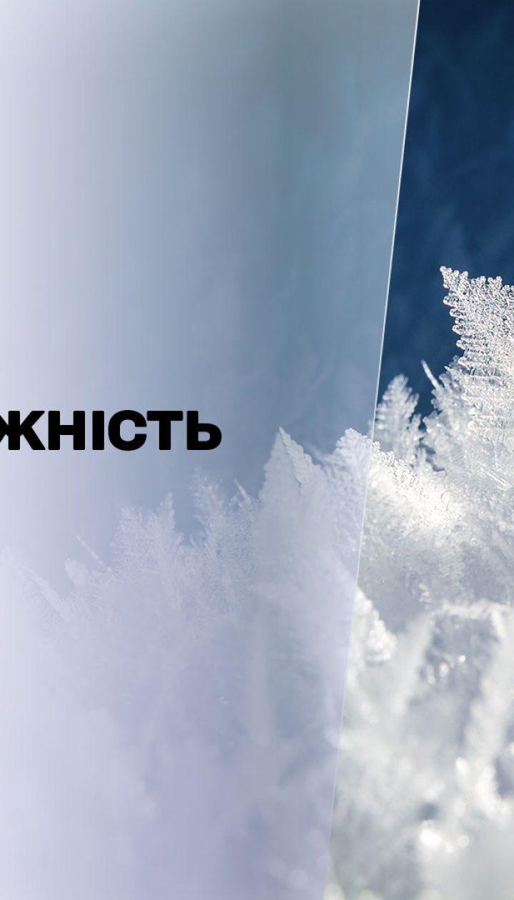 Метеозависимость: синоптики предупреждают о кратковременных арктических морозах