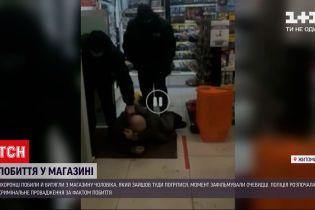 В житомирском магазине охранники избили бездомного, который зашел погреться