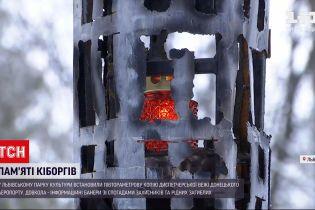 Во Львове установили копию диспетчерской башни в память о шестой годовщине обороны Донецкого аэропорта