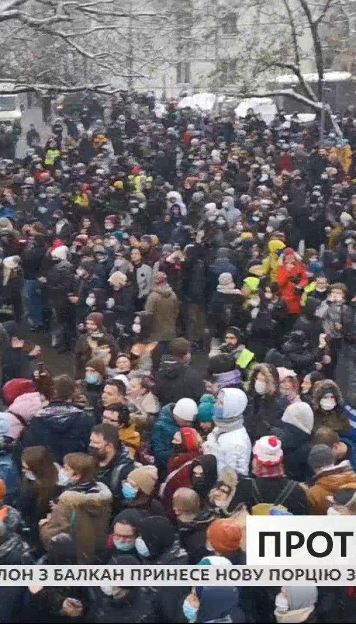 В России вторые выходные подряд люди выходят на митинги, чтобы поддержать Алексея Навального