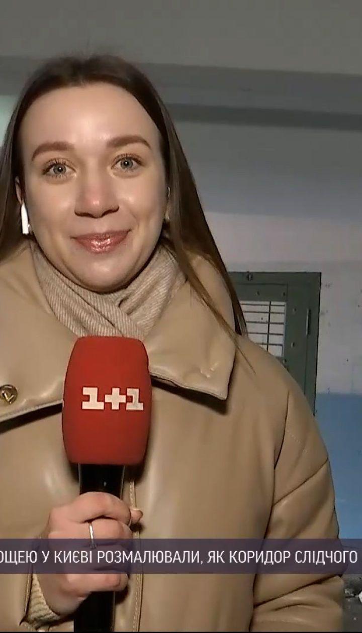 Подземный переход в центре Киева превратился в коридор СИЗО