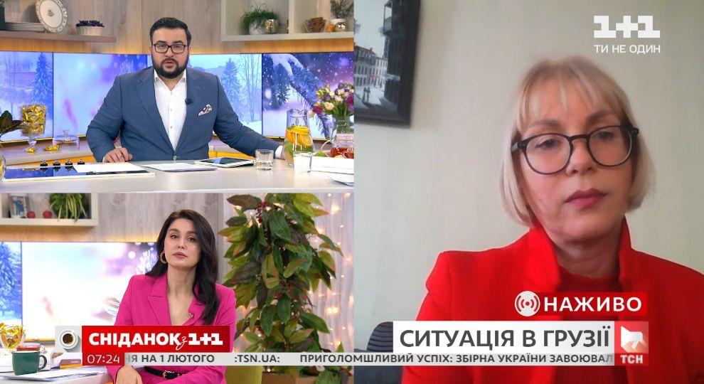 Откроет ли грузия границы для украинцев продажа квартир в хельсинки