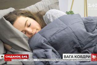 Як розрахувати вагу ковдри, щоб забезпечити собі здоровий сон