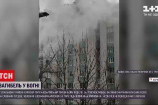 Во время пожара в харьковской многоэтажке умер мужчина