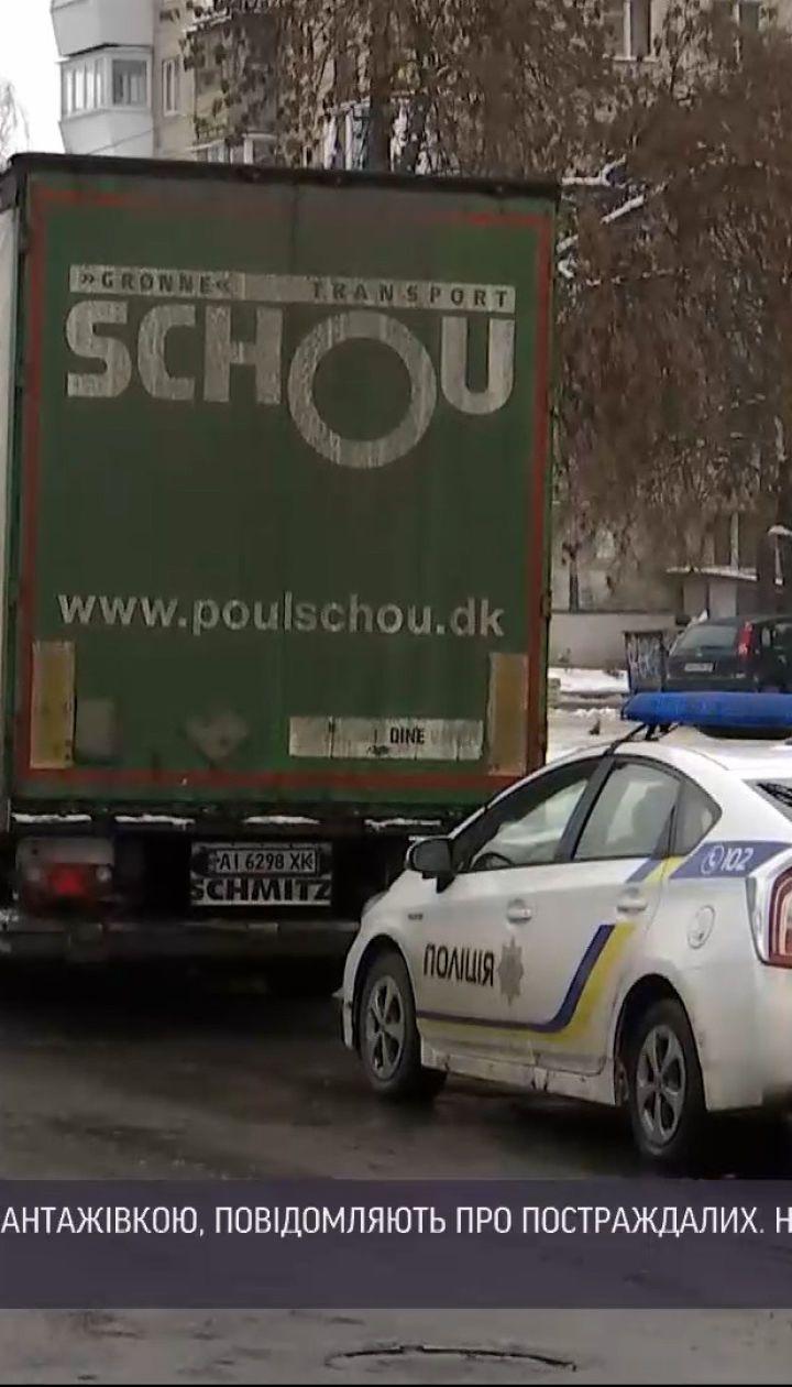 В Киеве микроавтобус столкнулся с грузовиком - прямое включение