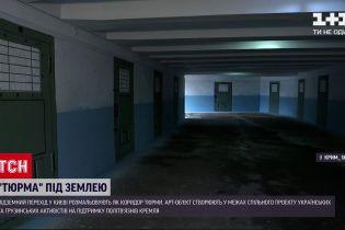 Підтримка політв'язнів: підземку Києва перетворюють на арт-об'єкт