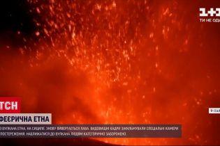 Зрелищная Этна: вулкан начал более активно брызгать лавой
