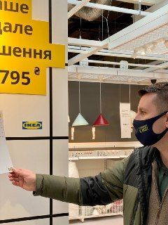 IKEA-Епіцентр реклама 2