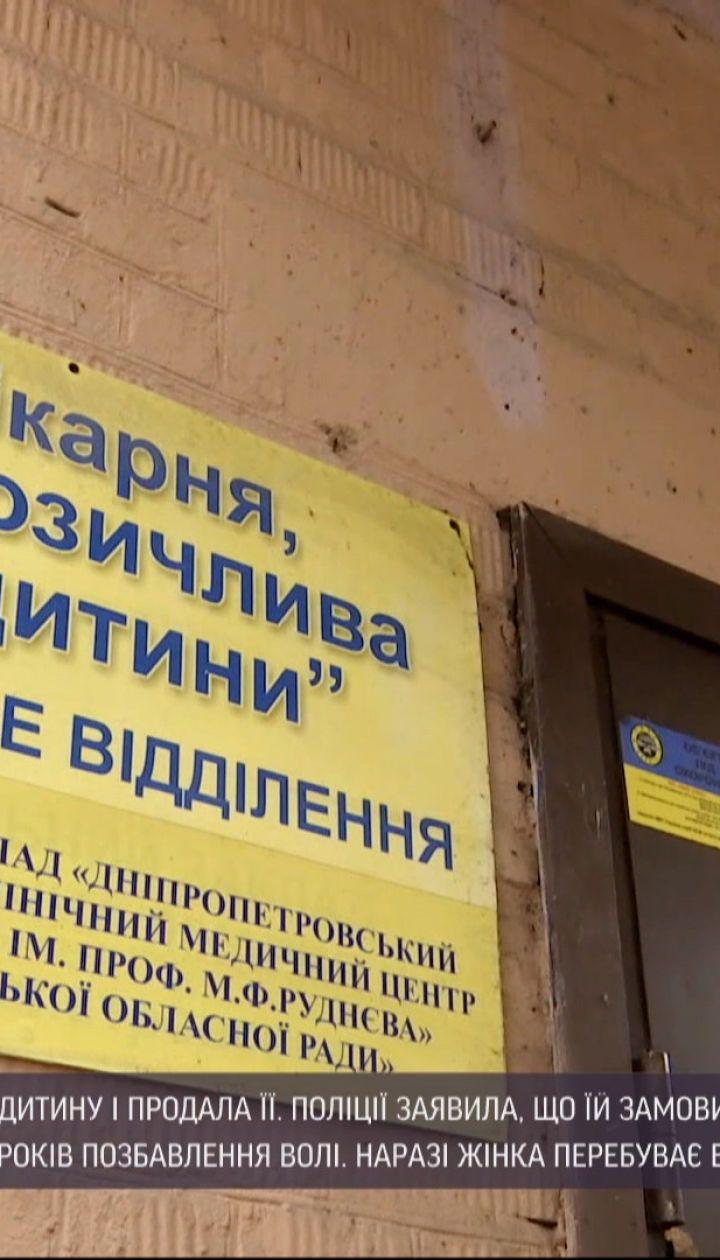 Полиция Днепра выясняет судьбу новорожденного мальчика, пропавшего при загадочных обстоятельствах
