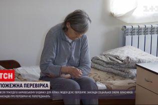 В Киеве на соблюдение пожарной безопасности проверили учреждения социальной сферы