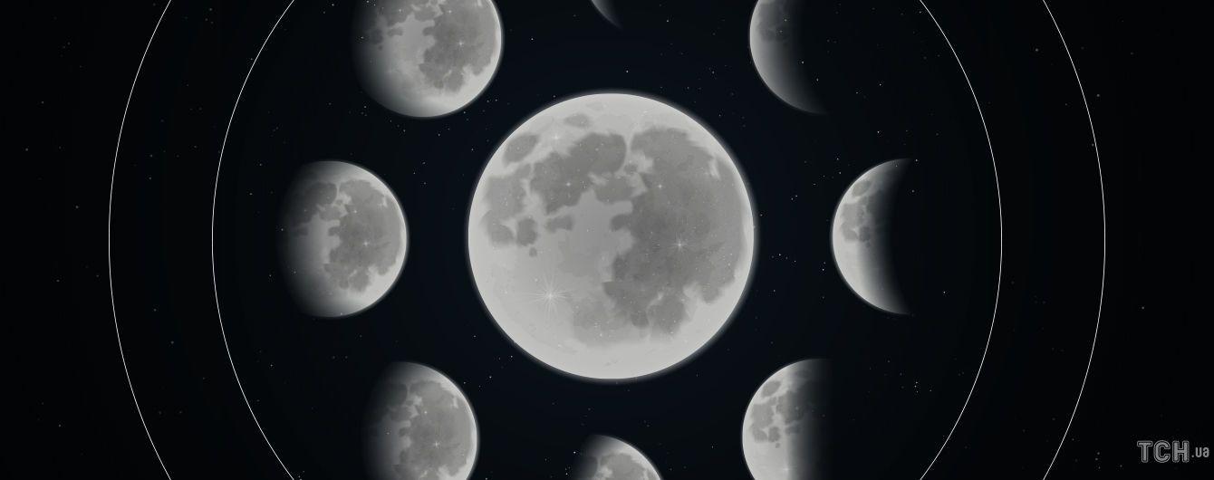 Лунный календарь на март 2021: когда полнолуние и новолуние