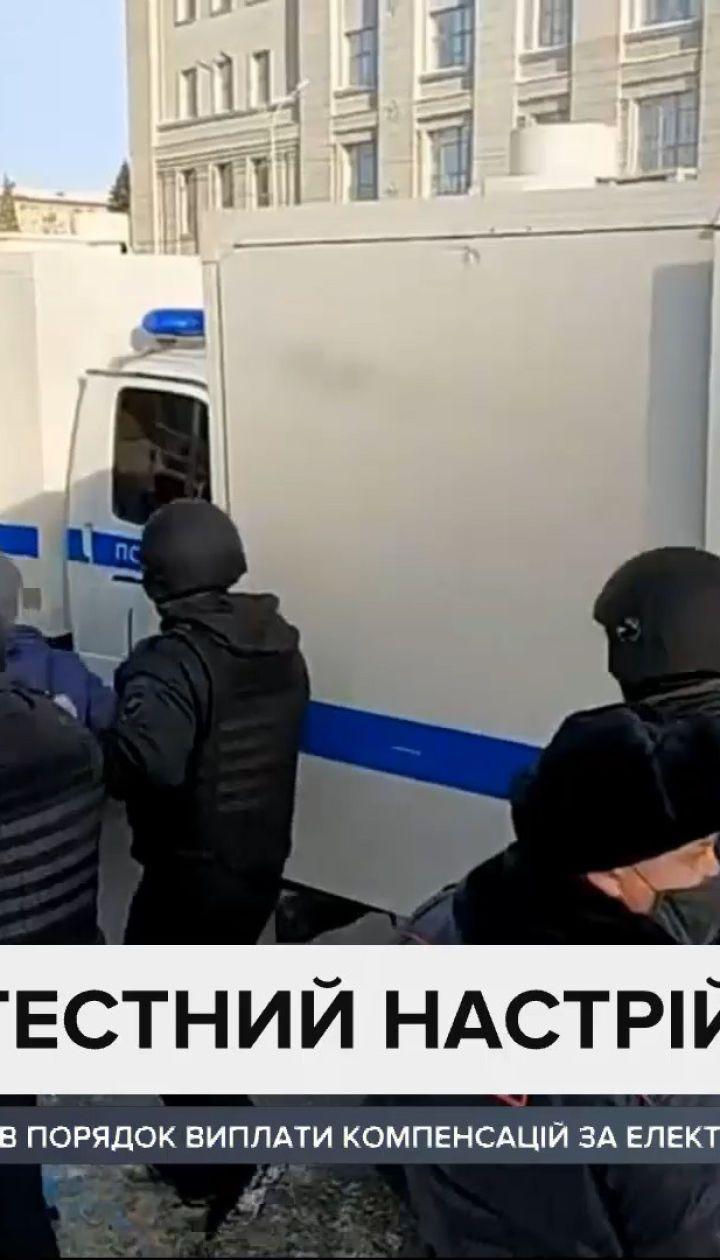 МИД Украины призывает мир ввести санкции против России