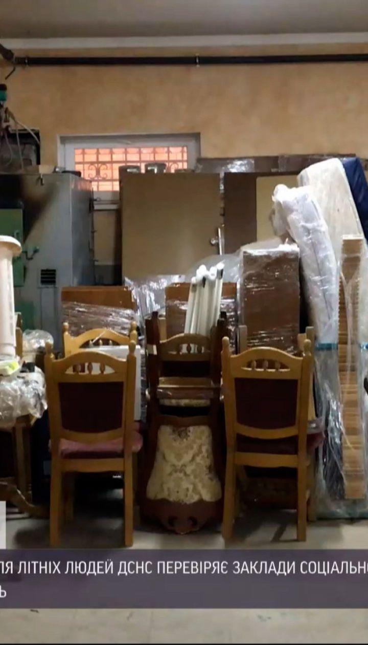 9 уголовных дел открыли после проверки столичных домов престарелых