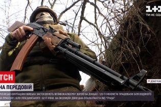Обстрел украинских позиций: пророссийские наемники применили оружие большого калибра