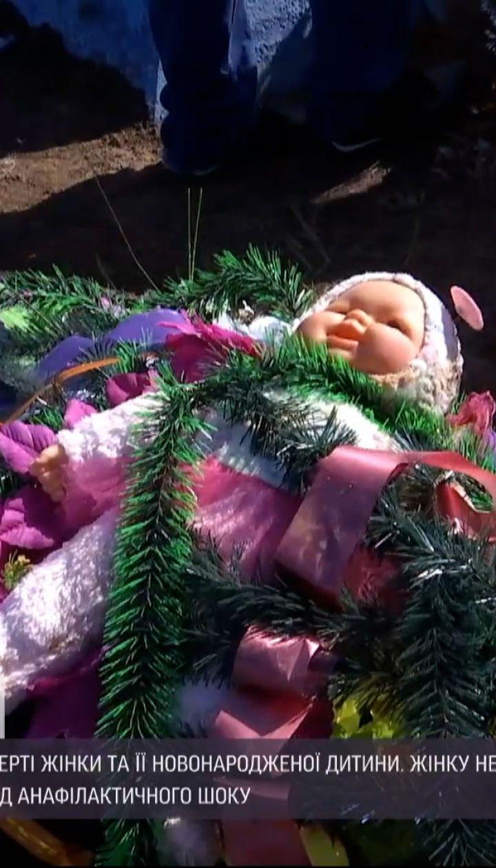 В Херсонской области продолжается расследование смерти роженицы и новорожденного ребенка