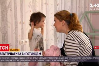 Альтернатива интернатам: как изменилась жизнь детей-сирот после переезда в частный дом