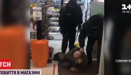 Побиття безпритульного у Житомирі: охоронців магазину відсторонили, а потерпілого досі не знайшли