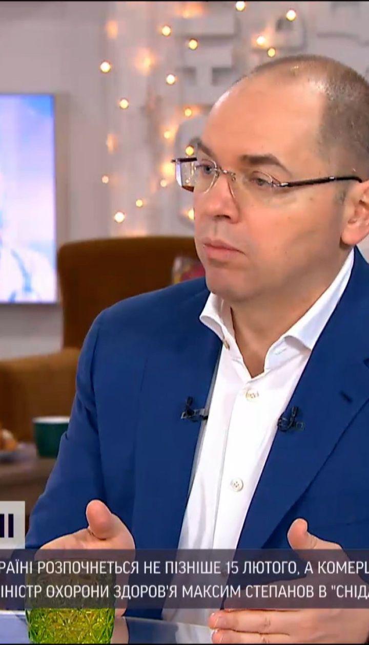 Безкоштовна вакцинація від COVID-19 в Україні розпочнеться не пізніше середини лютого