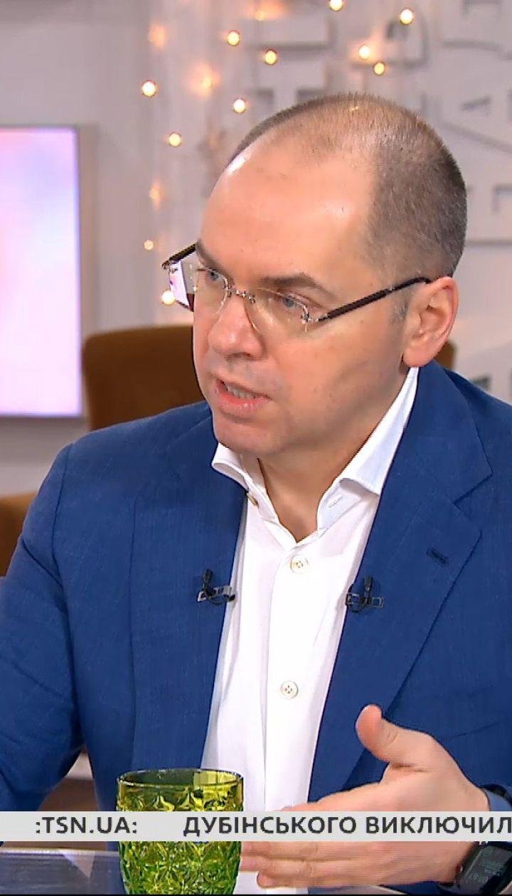 Найпоширеніші питання про вакцинацію - міністр охорони здоров'я Максим Степанов
