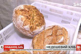 В чем причина подорожания хлеба