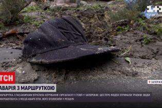 Авария с маршруткой в Запорожье: в каком состоянии пострадавшие и что известно об обстоятельствах ДТП
