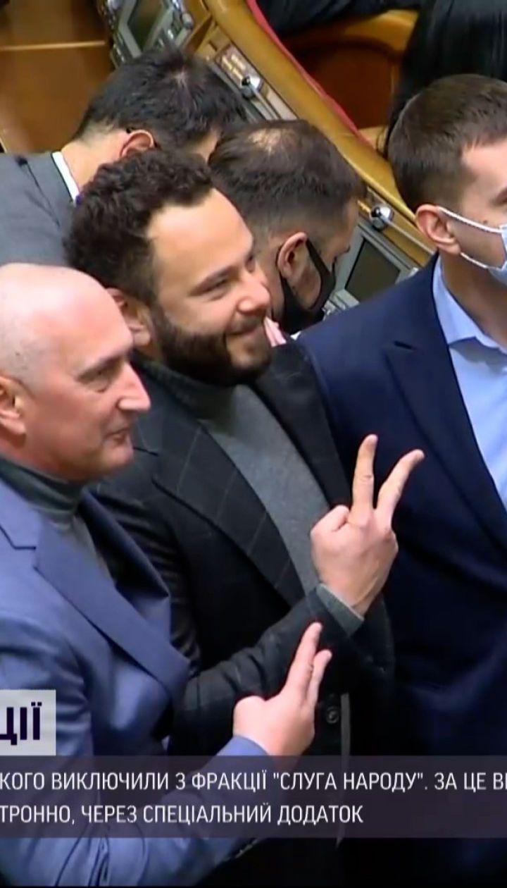 """Рішення депутатів: Дубінського офіційно виключили з парламентської фракції """"Слуга народу"""""""