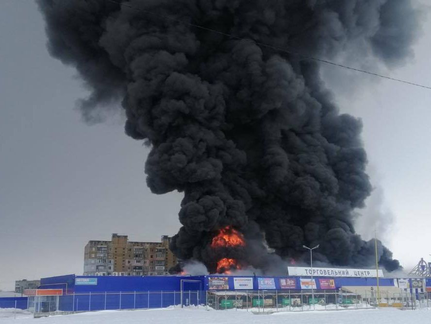Пожежа в Епіцентрі Первомайська