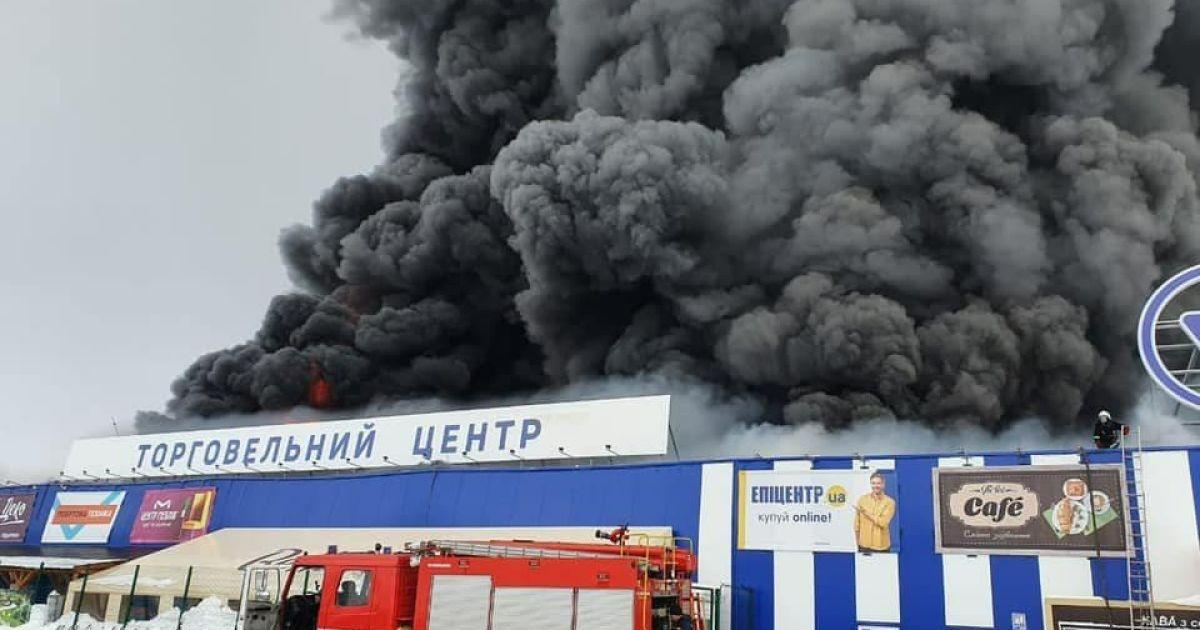 """Пожежа в """"Епіцентрі"""" Первомайська: рятувальники евакуювали персонал та відвідувачів (фото)"""