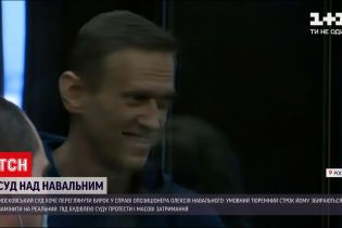 В Москве будут избирать меру пресечения Навальному по делу о мошенничестве